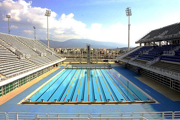 Ανοικτό Κολυμβητήριο