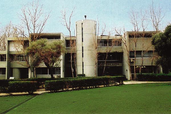 Εθνικό Κέντρο Αθλητικών Ερευνών
