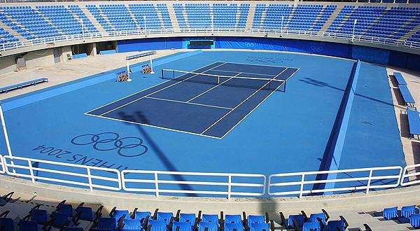 Κεντρικό Γήπεδο Αντισφαίρισης