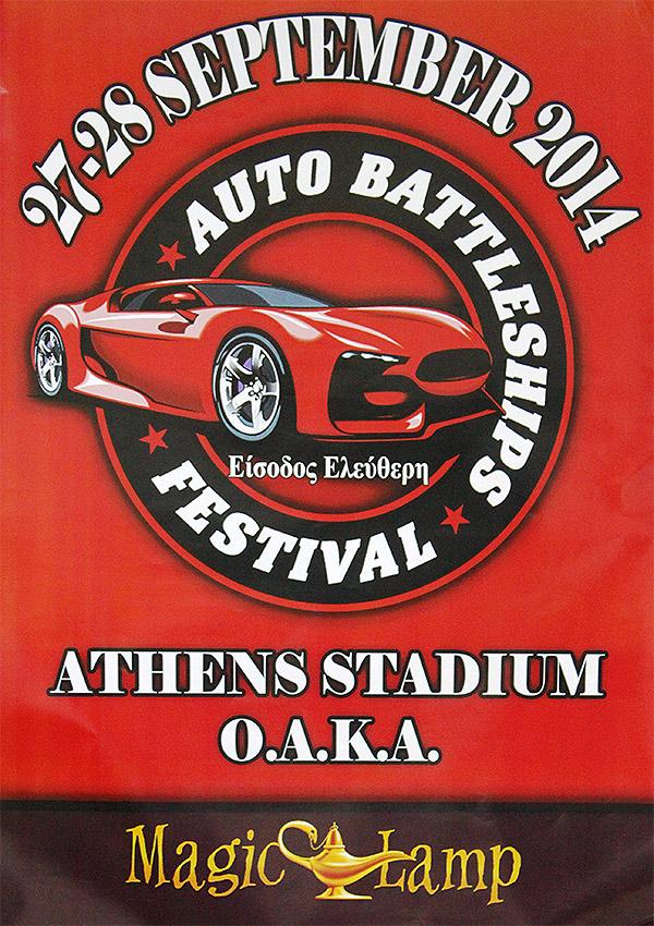 Αuto Battleships Festival