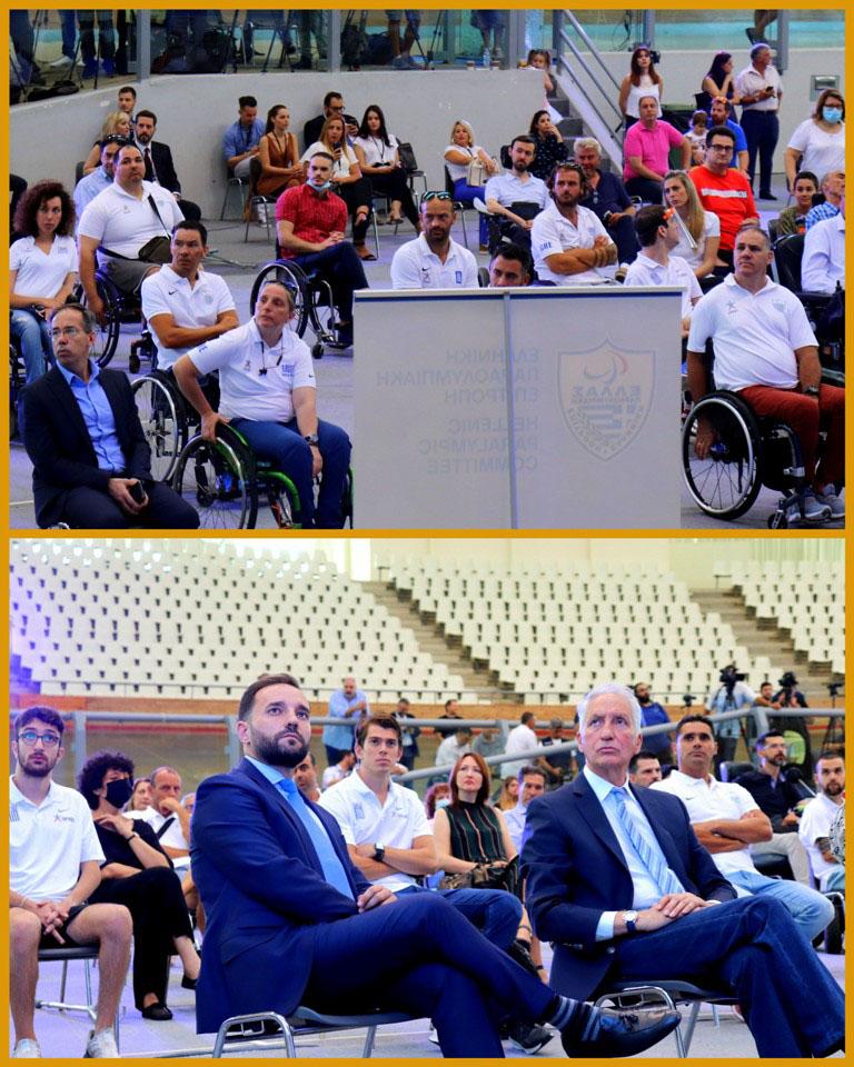 παρουσίαση παραολυμπιακού αθλητικού κέντρου